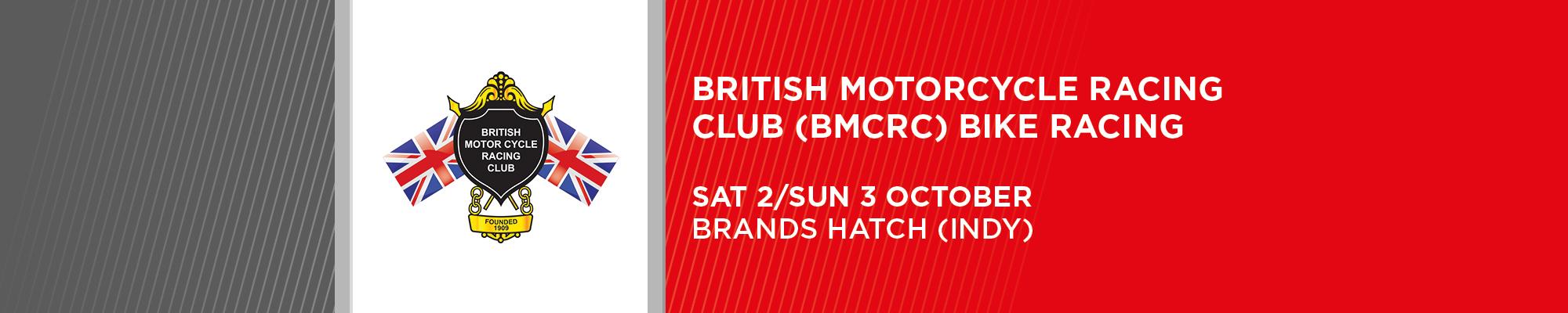 BMCRC Club Bike Championships
