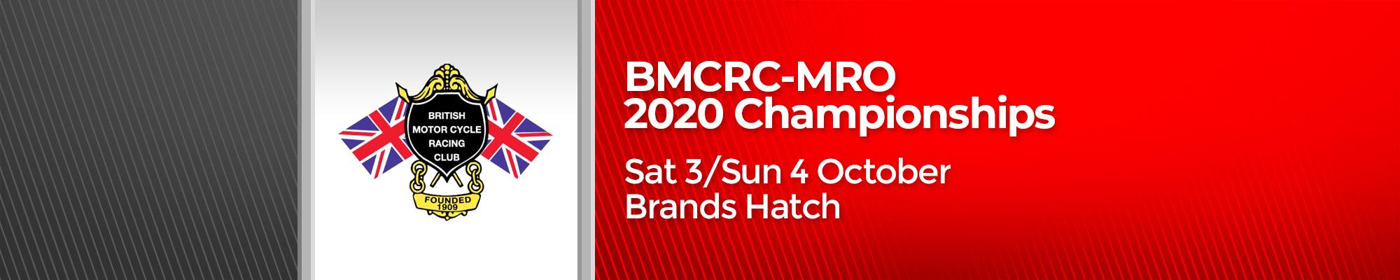 BMCRC-MRO 2020 Championships